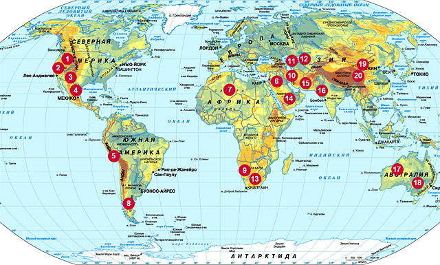 Карта где находится сахара
