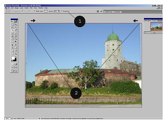 как выровнять фото в фотошопе